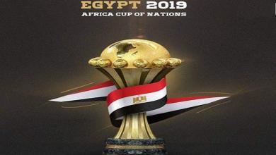 Photo of الكاف يعلن تفاصيل حفل قرعة كأس الأمم الأفريقية غداً بالقاهرة