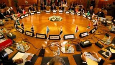 Photo of اجتماع عربي حول الهجرة واللجوء بالجامعة العربية