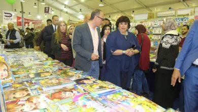 Photo of وزيرة الثقافة المصرية تتفقد أجنحة معرض الإسكندرية الدولي للكتاب