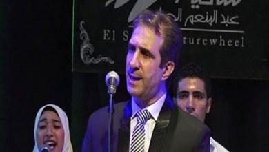 Photo of افتتاح أول أكاديمية عربية لتعليم الإنشاد والموسيقى 15 أبريل