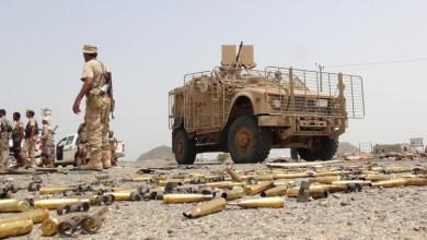Photo of مقتل 9800 حوثي خلال عام 2018