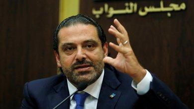 Photo of الحكومة اللبنانية تعتزم القيام بإصلاحات استباقية منعًا لتفكك البلد اقتصاديًا