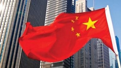 Photo of الصين ترفض المشاركة في الاتفاقية الثلاثية لضبط التسلح النووي