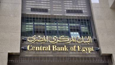 Photo of بلومبرج: مصر أفضل سوق تجارية للمستثمرين فى 2019