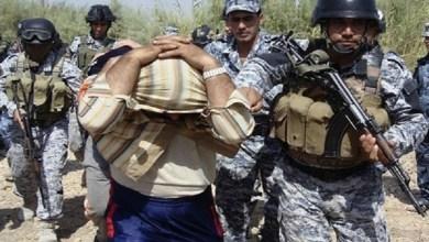 """Photo of القبض على """"داعشي"""" تسبب في إعدام 40 شخصا في الموصل العراقية"""