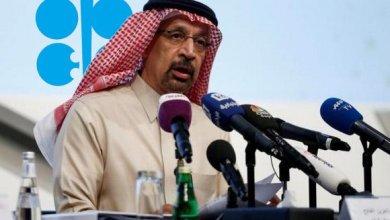 Photo of السعودية: أوبك لن تتخذ قرارًا بشأن إنتاج النفط قبل أواخر يونيو المقبل