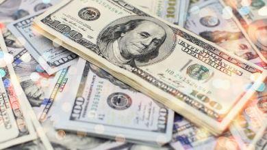 Photo of استقرار أسعار الدولار قبل العطلات