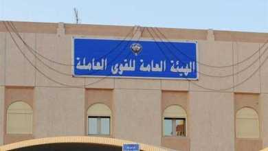 Photo of مرسوم أميري بالموافقة على اتفاقية الربط الالكتروني بين مصر والكويت