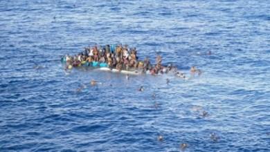 Photo of غرق 70 من المهاجرين الأفارقة وإنقاذ العشرات على السواحل التونسية