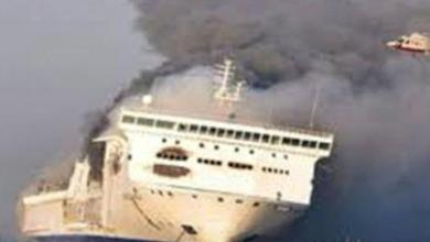 Photo of احتراق سفينة شحن إيطالية بالقرب من مايوركا الأسبانية