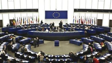 Photo of اليمين المتطرف في أوروبا يغيّر جلده ويتخلى عن رفضه للاتحاد الأوروبي