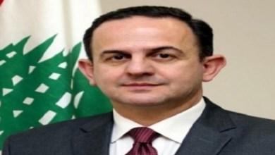 Photo of وزير لبناني: الاحتجاجات الشعبية على الموازنة سببها معلومات غير دقيقة