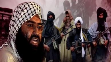 """Photo of مجلس الأمن يدرج زعيم """"جيش محمد"""" على قائمة الإرهاب العالمي"""