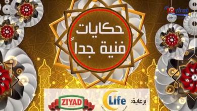 Photo of رجاء عبده.. بنت الإسكندرية التي اشتكى البوسطجية من كتر مراسيلها