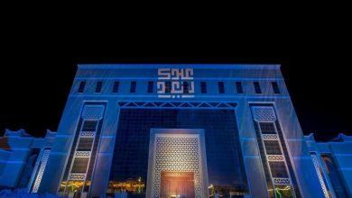 Photo of العيد في السعودية .. احتفاء بالتراث واستمتاع بالترفيه!