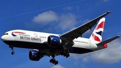 Photo of الخطوط الجوية البريطانية تستأنف رحلاتها لباكستان بعد توقف دام 11 عامًا