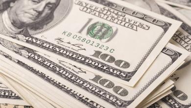 Photo of المركزي المصري يعلن طرح عطاء لبيع أذون خزانة بقيمة 715 مليون دولار لأجل عام