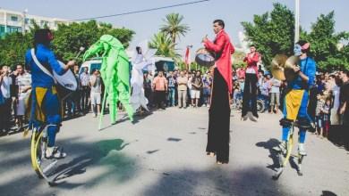 Photo of المهرجان الدولي لفنون سيرك تونس ينتقل من القاعات إلى الشارع