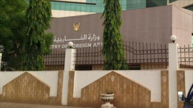 Photo of السودان يستدعي سفيره في قطر للتشاور