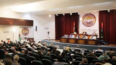 """Photo of البرلمان الليبي: عملية """"غريان"""" لن تثني الجيش عن تحرير طرابلس"""