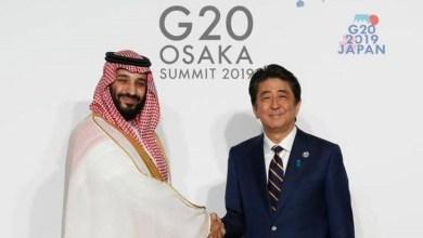 Photo of السعودية تستضيف قمة مجموعة العشربن القادمة 2020 بالرياض