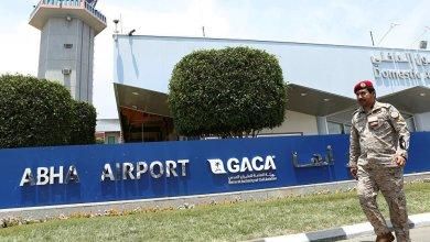 Photo of هجوم حوثي على مطار أبها بالسعودية