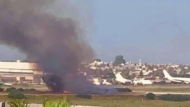 """Photo of قذائف عشوائية توقف عمل مطار """"معيتيقة"""" في طرابلس الليبية"""