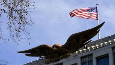 Photo of واشنطن تقرر سحب الإعفاء الضريبي الممنوح لدبلوماسيين باكستانيين