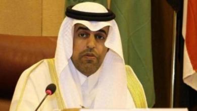 "Photo of البرلمان العربي يطالب الأمم المتحدة ومجلس الأمن بتصنيف ""الحوثي"" كجماعة إرهابية"