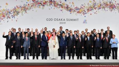 Photo of انطلاق أعمال قمة مجموعة العشرين بأوساكا في اليابان