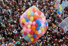 Photo of الأربعاء.. أول أيام عيد الفطر في مصر وسوريا وفلسطين والأردن