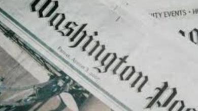 "Photo of الصين تحظر موقعي صحيفتي ""واشنطن بوست"" و""الجارديان"" على الإنترنت"