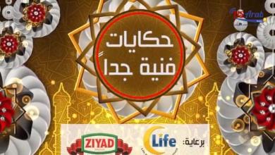 "Photo of شحرورة الغناء ""صباح"".. أول مطربة عربية تغني على مسارح عالمية"
