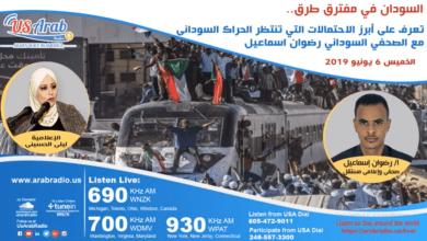 Photo of هل تنجح جهود الوساطة بين المجلس العسكري والمعارضة السودانية؟