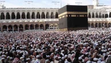 Photo of إدارة الحرم المكي الشريف تعلن استعدادها لموسم الحج