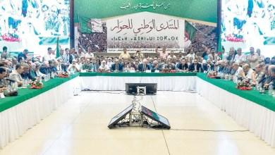 Photo of انتقادات واسعة ورفض للمشاركة في مبادرة الحوار الجزائري.. هل فشلت قبل أن تبدأ؟