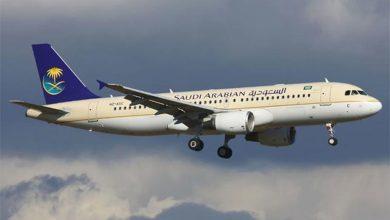 Photo of شركة سعودية تعتزم افتتاح أكاديمية للطيران في رواندا