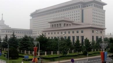 Photo of الصين تؤكد مجددًا أنها لن تسمح بانفصال أي جزء من أراضيها