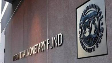 Photo of باكستان تتسلم مليار دولار من صندوق النقد الدولي