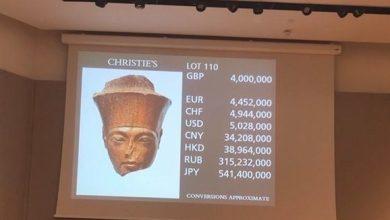 Photo of مصر: بيع رأس تمثال توت عنخ آمون يوم أسود في تاريخنا