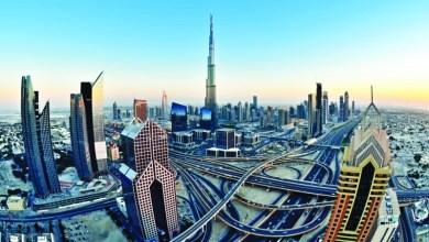 "Photo of دبي تطلق برنامج ""Futurism 2019"" لإحداث نقلة نوعية في القطاع السياحي"