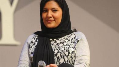 Photo of أول سفيرة سعودية بأمريكا تبدأ مهامها