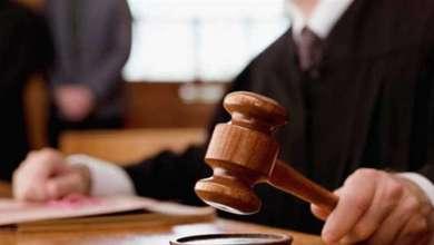 Photo of محكمة أمريكية تقر تسوية طلاق مؤسس أمازون بقيمة 38 مليار دولار