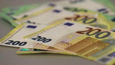 Photo of انخفاض التضخم في منطقة اليورو إلى 1% في يوليو
