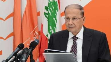 Photo of الرئيس اللبناني: الأمم المتحدة فشلت في مساعيها للحفاظ على السلام
