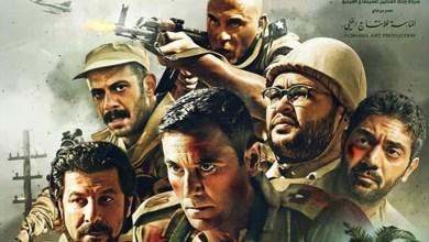"""Photo of فريق عمل """"الممر"""" يبدأ جولة تسويقية للفيلم في الإمارات"""