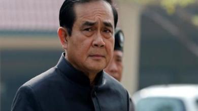 Photo of رئيس وزراء تايلاند يعلن انتهاء الحكم العسكري في البلاد