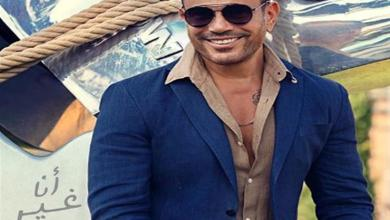 "Photo of عمرو دياب يشعل سباق ألبومات الصيف بـ"" أنا غير"""
