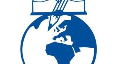 Photo of تدشين اتحاد أفريقي للقضاء على العشوائيات