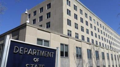 Photo of الخارجية الأمريكية: لا تسامح مع التهديدات الإيرانية في مضيق هرمز